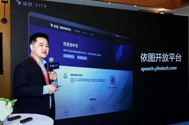 依图首席创新官吕昊